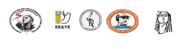 ΔΕΝ ΘΑ ΕΠΙΤΡΕΨΟΥΜΕ ΝΑ ΓΙΝΟΥΝ ΤΑ ΠΑΙΔΙΑ ΜΑΣ ΚΡΕΑΣ ΣΤΑ ΚΑΝΟΝΙΑ ΤΩΝ ΙΜΠΕΡΙΑΛΙΣΤΩΝ. Κοινή Ανακοίνωση για τις Δηλώσεις του Υπ. Άμυνας από: Επιτροπή Ειρήνης Πτολεμαΐδας, Σύλλογος Γυναικών Πτολεμαΐδας, ΣΕΕΕΝ, ΣΕΥΠΕ και ΠΑΣΑΣ - ΔΕΗ.