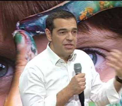 Εισήγηση του Προέδρου του ΣΥΡΙΖΑ, Αλέξη Τσίπρα, στην ανοιχτή συνέλευση στη Στέγη Ποντιακού Ελληνισμού στην Κοζάνη, στο πλαίσιο του δημοκρατικού καλέσματος για ένταξη στον ΣΥΡΙΖΑ – Προοδευτική Συμμαχία
