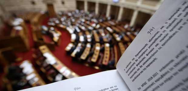 Ολόκληρο το νομοσχέδιο του ΥΠΕΝ για ΔΕΗ, ΔΕΠΑ, αγορά ενέργειας και ΑΠΕ – Σε δημόσια διαβούλευση μέχρι την Δευτέρα