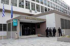 Πως θα λειτουργούν τα δικαστήρια στις περιοχές Αυξημένου Κινδύνου
