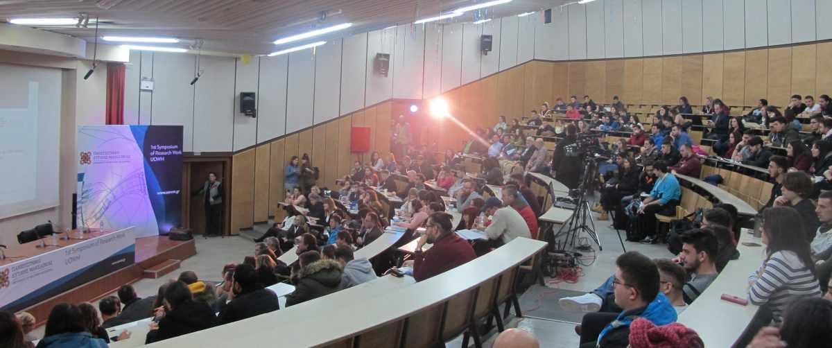 Με μεγάλη επιτυχία διεξήχθη, σήμερα, 4 Δεκεμβρίου 2019, στην Πανεπιστημιούπολη στα Κοίλα, το 1ο Συμπόσιο Ερευνητικού Έργου του Πανεπιστημίου Δυτικής Μακεδονίας