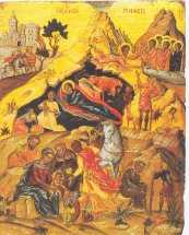 Η ΜΑΓΕΙΑ ΤΩΝ ΧΡΙΣΤΟΥΓΕΝΝΩΝ (Απόστολου Παπαδημητρίου)