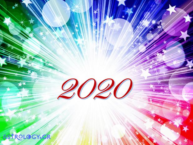 Αυτά τα ζώδια θα λάμψουν το 2020! Τα άστρα μίλησαν