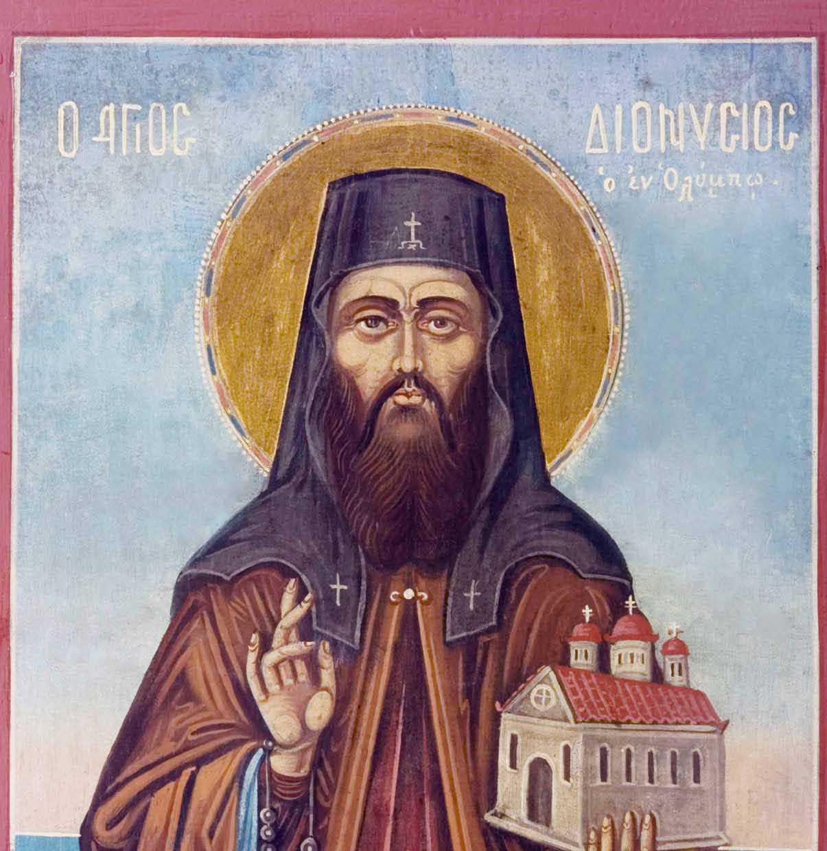 Πανηγυρίζει την Πέμπτη, 23 Ιανουαρίου 2020  ο Ιερός Ναός του Αγίου Διονυσίου στο Βελβεντό της Ιεράς Μητροπόλεως Σερβίων και Κοζάνης.