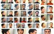 Δημοσιοποίηση στοιχείων 21 αλλοδαπών μελών εγκληματικής ομάδας που διέπρατταν ληστείες, κλοπές και διακίνηση ναρκωτικών