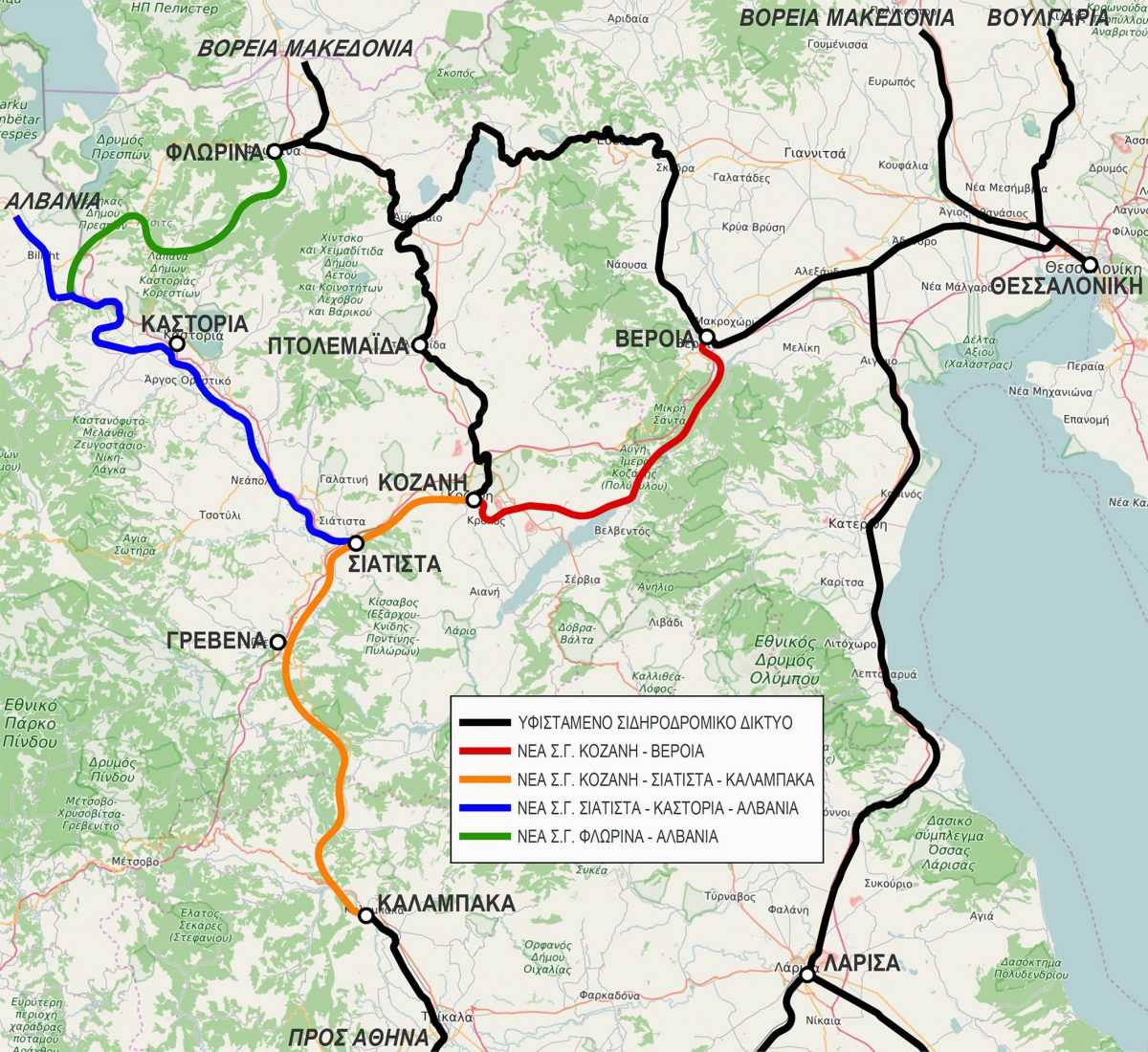 Σιδηρόδρομος στην μεταλιγνιτική Δυτική Μακεδονία: Ανάγκη και ευκαιρία. Προτεραιότητα η σύνδεση Κοζάνης - Βέροιας. Γράφει ο Δημήτρης Τσανακτσίδης*