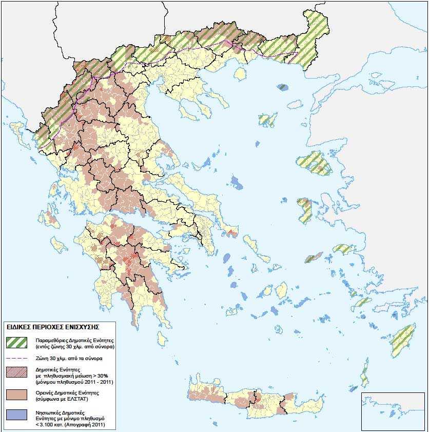 Ο Χάρτης ενίσχυσης ειδικών περιοχών του Αναπτυξιακού Νόμου