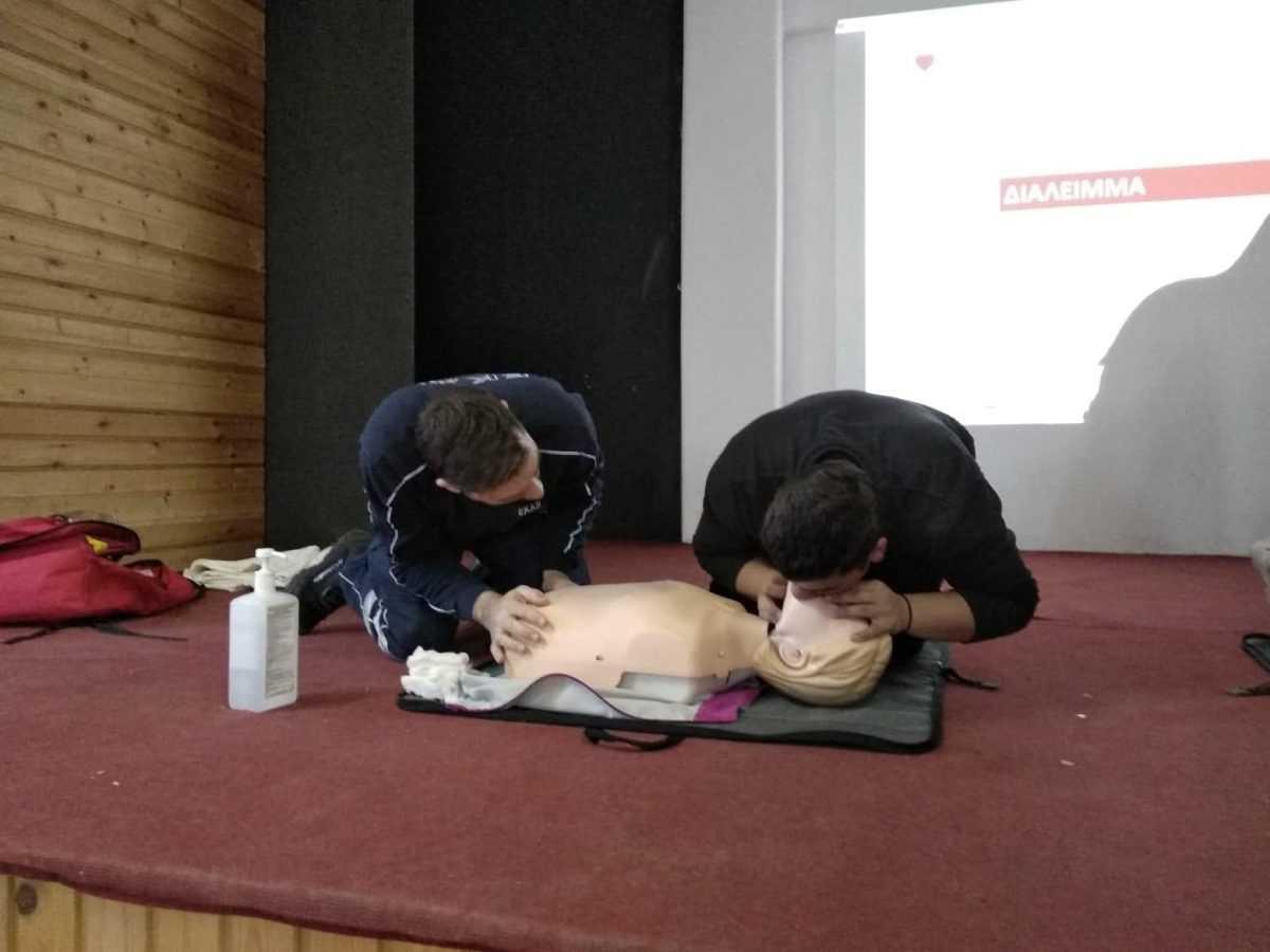Ενημέρωση των μαθητών και των καθηγητών του ΕΠΑ.Λ Σερβίων για την Καρδιοπνευμονική Αναζωογόνηση (ΚΑΡΠΑ) και τη χρήση του απινιδωτή
