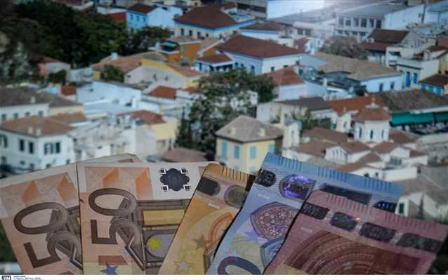Σε ποιες περιοχές πήραν «φωτιά» οι τιμές πώλησης και ενοικίασης ακινήτων. Μειώσεις στη Δυτική Μακεδονία