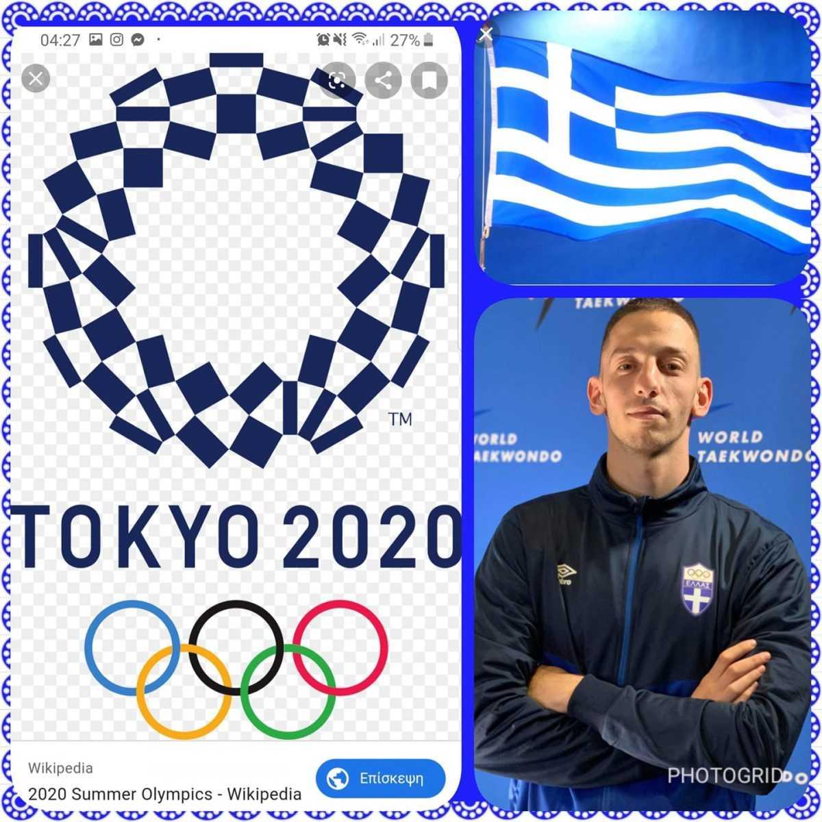 Στην Ολυμπιακή Ομάδα Taekwondo 2020 ο Απόστολος Τεληκωστόγλου