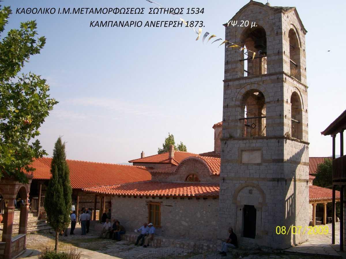 Μονή Αγίου Νικάνορος     Γράφει ο Βασίλης Αποστόλου (Από το βιλίο μου ΟΙΚΙΣΜΟΙ ΓΡΕΒΕΝΩΝ σελ. 386)