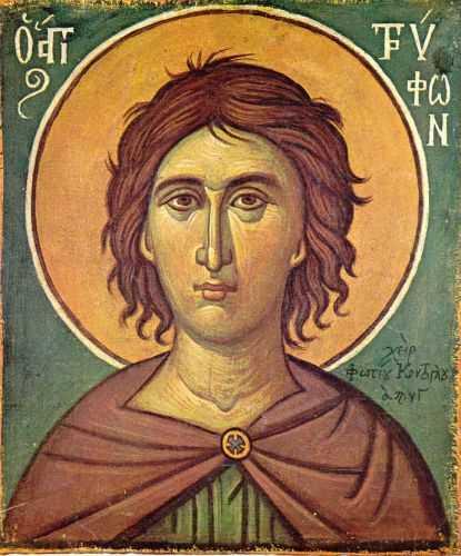 Οι καλλιεργητές της γης και οι κτηνοτρόφοι της περιοχής μας  (της λεκάνης Αλιάκμονα-Πολυφύτου) τίμησαν τον άγιο Τρύφωνα.