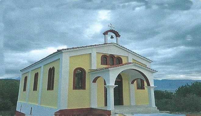 Γιορτάζει το Παρεκκλήσι Οσίου Βαραδάτου στις όχθες της Λίμνης Πολυφύτου