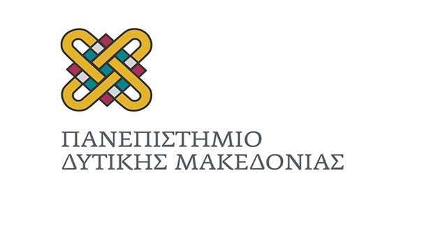 Χρηματοδότηση δύο προτάσεων του Πανεπιστημίου Δυτικής Μακεδονίας από τη δράση «Περιφερειακή Αριστεία»
