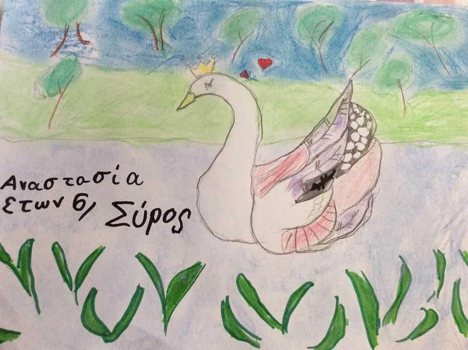 Μένουμε Σπίτι Με Τα Παιδιά. Μία σελίδα στο FB, όπου θα αναρτώνται ζωγραφιές, κείμενα και άλλες «δημιουργίες» των παιδιών