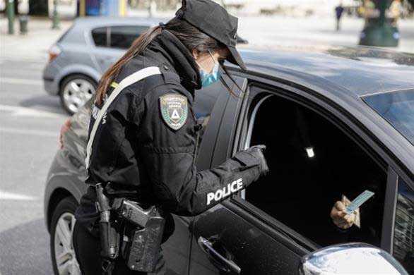 Βεβαιώθηκαν 556 παραβάσεις για άσκοπες μετακινήσεις σε όλη την Ελλάδα, από τις 06:00 το πρωί έως τις 15:00 χθες Σάββατο. 5 στη Δυτική Μακεδοονία