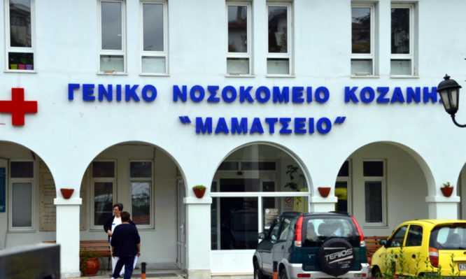 Χρηματοδότηση έργου ενεργειακής αναβάθμισης της παλαιάς πτέρυγας  και των Εξωτερικών Ιατρείων του Νοσοκομείου Κοζάνης, προϋπολογισμού 952 χιλ. ευρώ  από το Επιχειρησιακό Πρόγραμμα