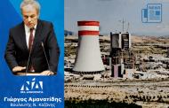 Δικαιούχοι των 800 ευρώ οι εργαζόμενοι στην κατασκευή της μονάδας Πτολεμαΐδα 5