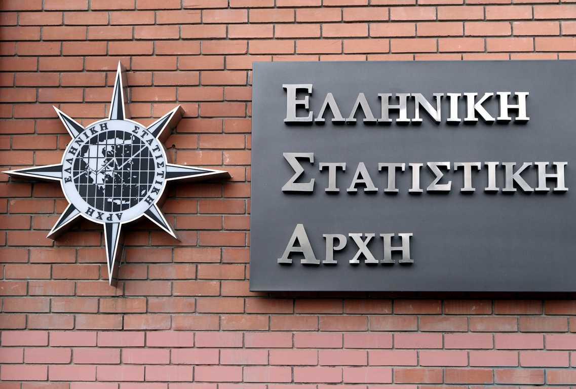 301 προσλήψεις στην ΕΛΣΤΑΤ όλων των βαθμίδων εκπαίδευσης - Και στις 4 ΠΕ της Δυτικής Μακεδονίας - Ολόκληρη η προκήρυξη του ΑΣΕΠ