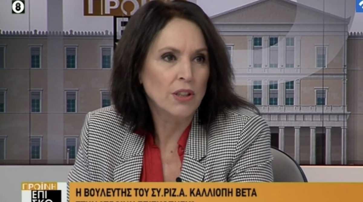 Καλλιόπη Βέττα: Πρέπει να δράσουμε άμεσα για την επόμενη ημέρα στην κοινωνία και την οικονομία. Αύριο θα είναι αργά.