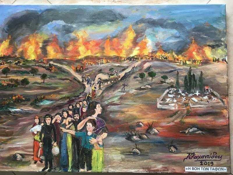 101 χρόνια Γενοκτονίας, 101 χρόνια δίχως δικαίωση, δίχως αναγνώριση !!! Φέτος συμπληρώνονταιεκατόν έναχρόνια για την Γενοκτονία των Ελλήνων του Πόντου και της Μικράς Ασίας από τους Τούρκους και συγκεκριμένα από τον Κεμάλ Ατατούρκ.