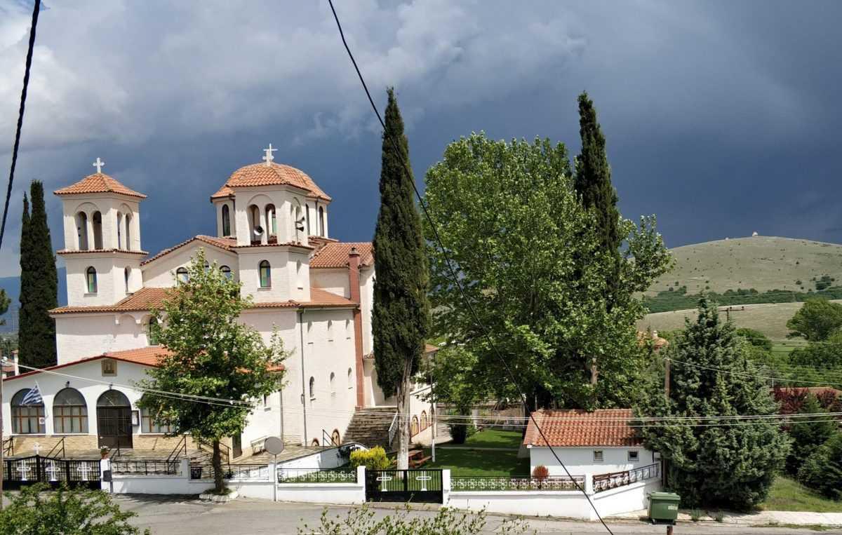 Πανηγυρίζει ο Ιερός Ναός Αγίων Κωνσταντίνου και Ελένης Μαυροδενδρίου Κοζάνης.