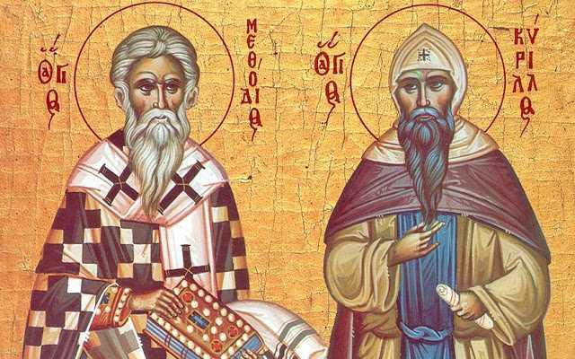 Η γιορτή των αγίων Κυρίλλου και Μεθοδίου στην Α.Π.Β.  της Ιεράς Μητροπόλεως Σερβίων και Κοζάνης.  του παπαδάσκαλου Κωνσταντίνου Ι. Κώστα