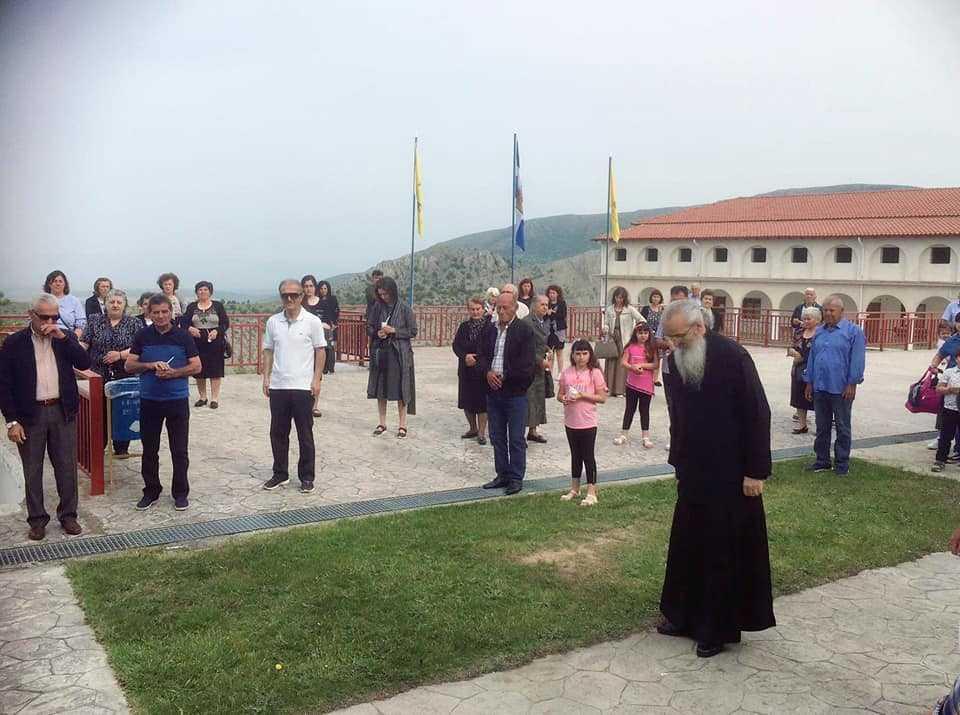 Εκδηλώσεις Μνήμης της Γενοκτονίας των Ελλήνων του Πόντου, στην Ιερά Μονή του Αγίου Ιωάννη του Πρόδρομου Βαζελώνα.
