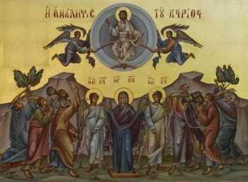 Ιερά Πανήγυρις του Ι.Ν. Αναλήψεως του Κυρίου στην ενορία Περδίκκα 27 και 28 Μαϊου