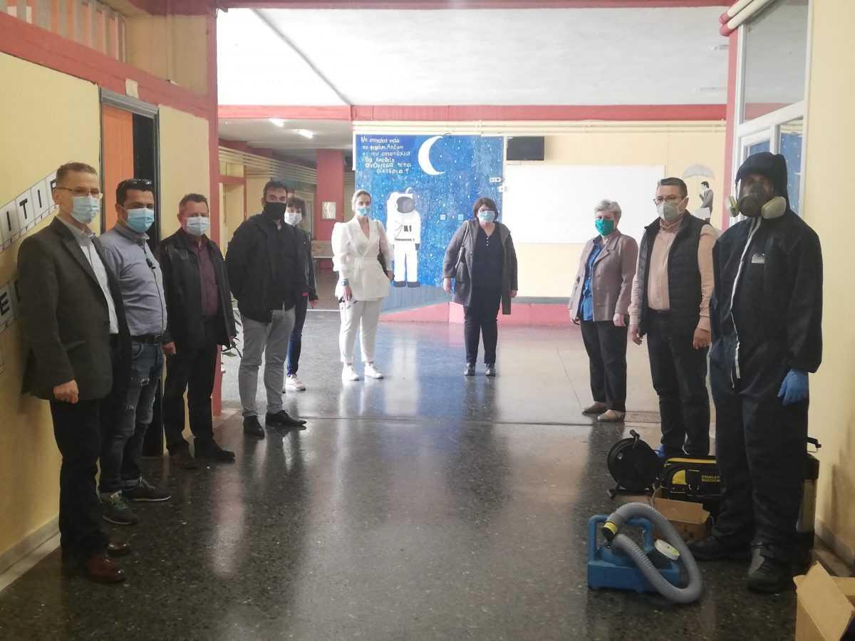 Απολύμανση των σχολικών μονάδων του Δήμου Κοζάνης λίγο πριν υποδεχτούν τους μαθητές