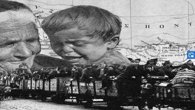 Ο Δήμος Κοζάνης τιμά την Ημέρα Μνήμης της Γενοκτονίας των Ελλήνων του Πόντου – Αφιερωματικό βίντεο