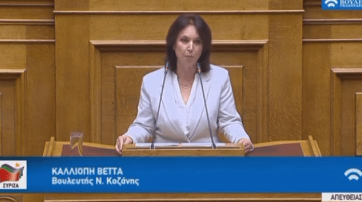 «Καλλιόπη Βέττα: Κοινοβουλευτικές ερωτήσεις για τη συνέχιση της λειτουργίας του Γυμνασίου Εράτυρας και την στήριξη των παραγωγών λαϊκών αγορών».