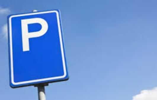 Άρση της αναστολής λειτουργίας του συστήματος ελεγχόμενης στάθμευσης στο δήμο Κοζάνης