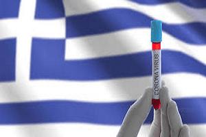 Κορονοϊός: Μύθοι, αλήθειες και η Ελλάδα… Δρ Γεώργιος Μούρτος*