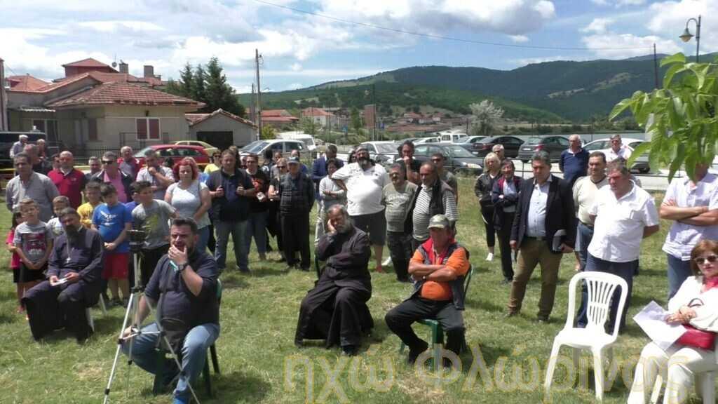 Έντονες αντιδράσεις των κατοίκων της Τ.Κ. Λιμνοχωρίου Αμυνταίου για τη φημολογούμενη φιλοξενία προσφύγων/μεταναστών σε ξενοδοχείο του χωριού