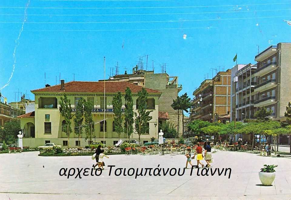 Τραπεζοκαθίσματα στις αρχές της δεκαετίας του 1930 με την ολοκλήρωση της κατασκευής της τότε νέας κεντρικής πλατείας της Κοζάνης. Γιάννη Τσιομπάνου
