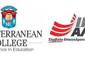 9 υποτροφίες για το έτος 2020-2021 από τους εκπαιδευτικούς φορείς ΙΕΚ ΑΛΦΑκαι Mediterranean College για την Περιφέρεια Δυτικής Μακεδονίας