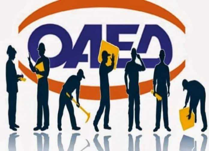 Ο ΟΑΕΔ «φέρνει» 9 νέα προγράμματα για 47.000 ανέργους τους μήνες Σεπτέμβριο και Οκτώβριο