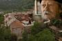 Ευχαριστήριο του 5ου Περιφερειακού Τμήματος Δυτικής Μακεδονίας του Οικονομικού Επιμελητηρίου Ελλάδας στον ΣΥ.Φ.ΦΑ.Σ.ΔΥΜ