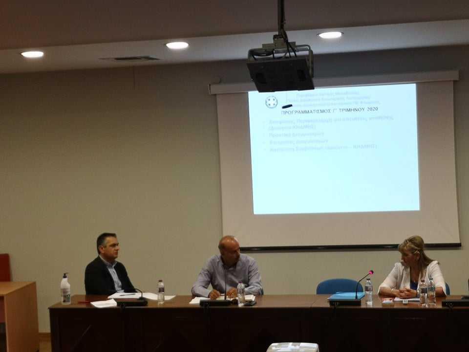 Απολογισμός πρώτου εξαμήνου 2020 και προγραμματισμός τρίτου τριμήνου του 2020 των υπηρεσιών της Περιφέρειας Δυτικής Μακεδονίας. Για πρώτη φορά στη μέχρι τώρα λειτουργία της