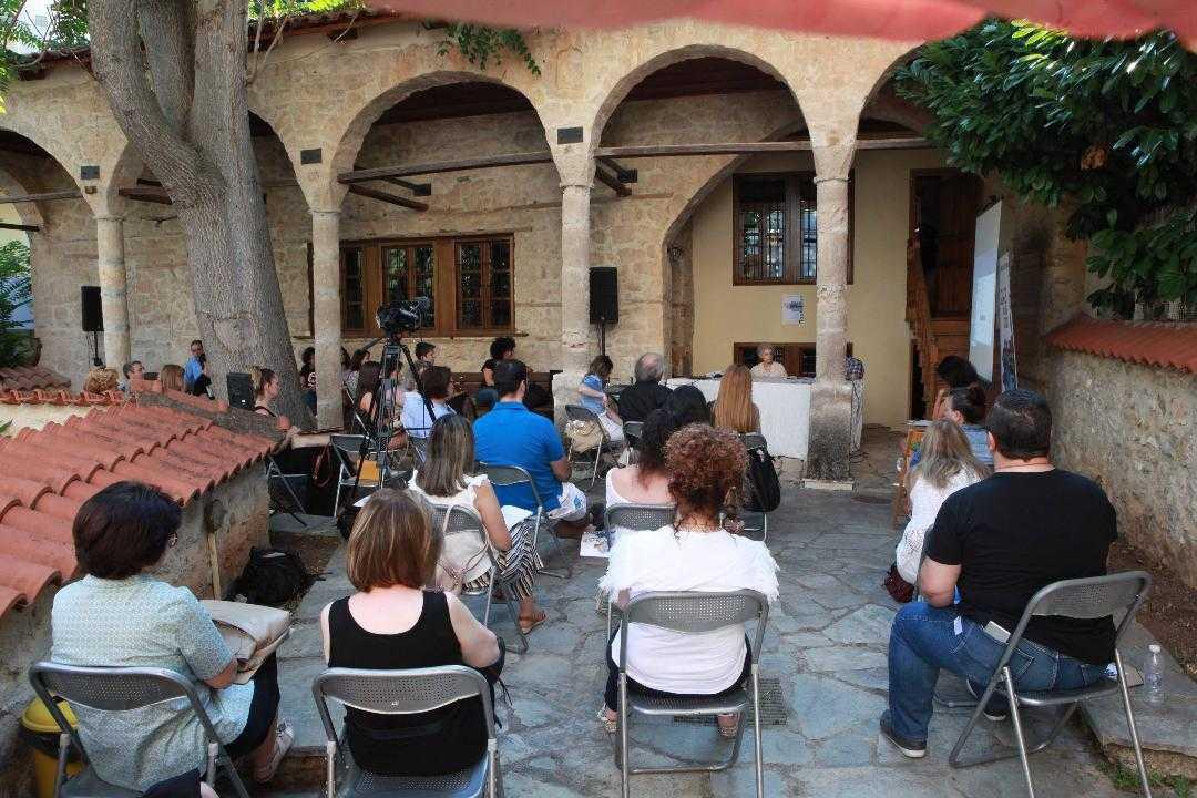 Το Δ' Συμπόσιο Λογοτεχνίας στην Κοζάνη