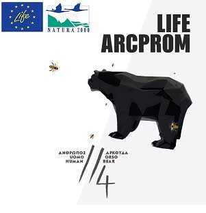 Μεγάλη απήχηση για την ιστοσελίδα του LIFE ARCPROM του Πανεπιστημίου Δυτικής Μακεδονίας-Τμήμα Εικαστικών και Εφαρμοσμένων Τεχνών 