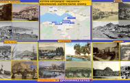 Προάστια της Σμύρνης Β' - Λίμνη της Αρτέμιδος (Chalkapinar) - Κάστρο του Πάγου (Kadifekale) - Μασμαές (Βασμανε) - (Μελάντια (Karatas) - Ενόπη (Giostepe).  Του Σταύρου Π. Καπλάνογλου