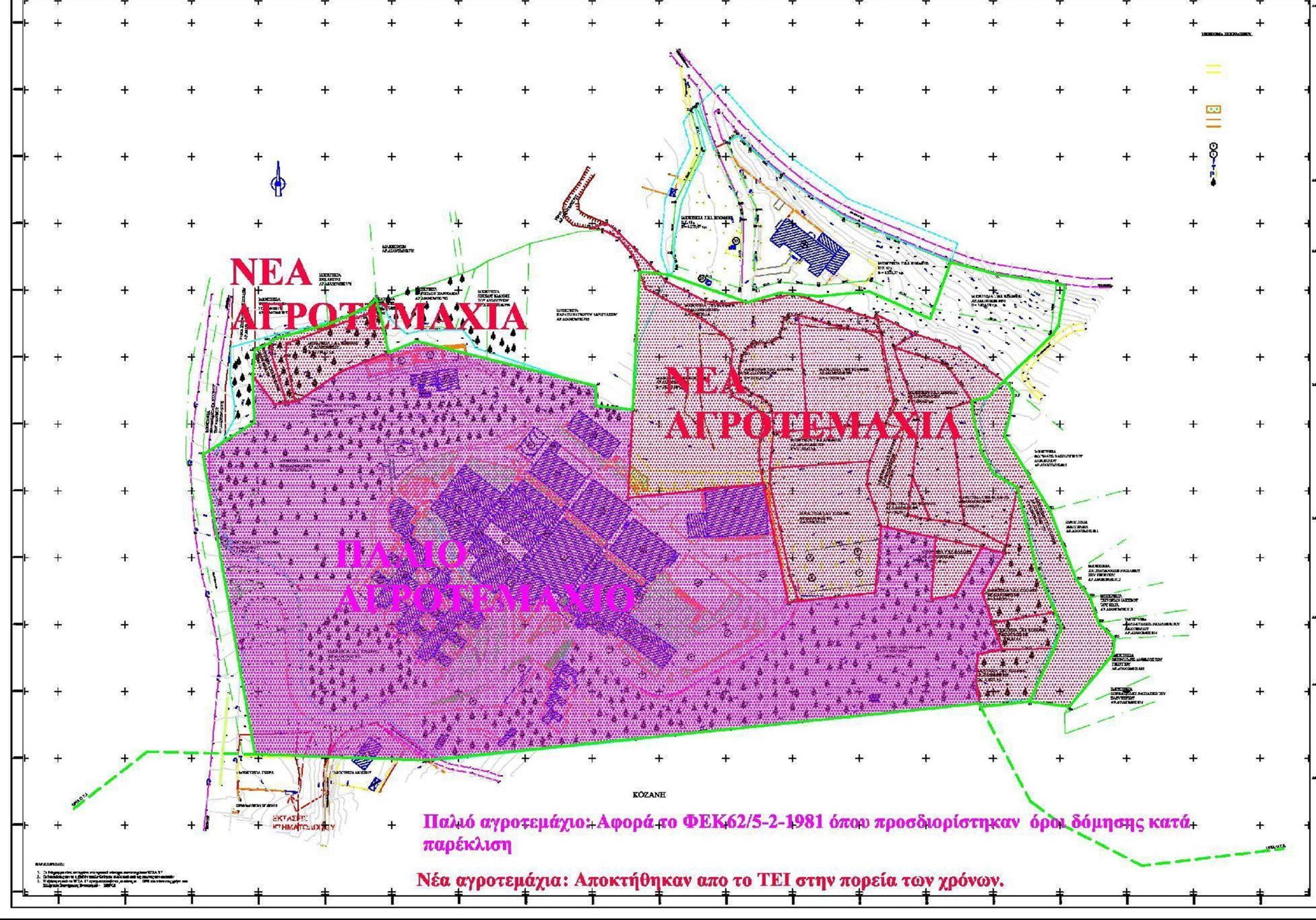 Τροποποίηση και επέκταση Τοπικού Ρυμοτομικού Σχεδίου χώρου Πανεπιστημίου Δ.Μ στα Κοίλα Κοζάνης