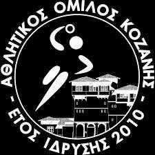 Πρόγραμμα προπόνησης της Ακαδημίας Handboll ΑΟ Κοζάνης