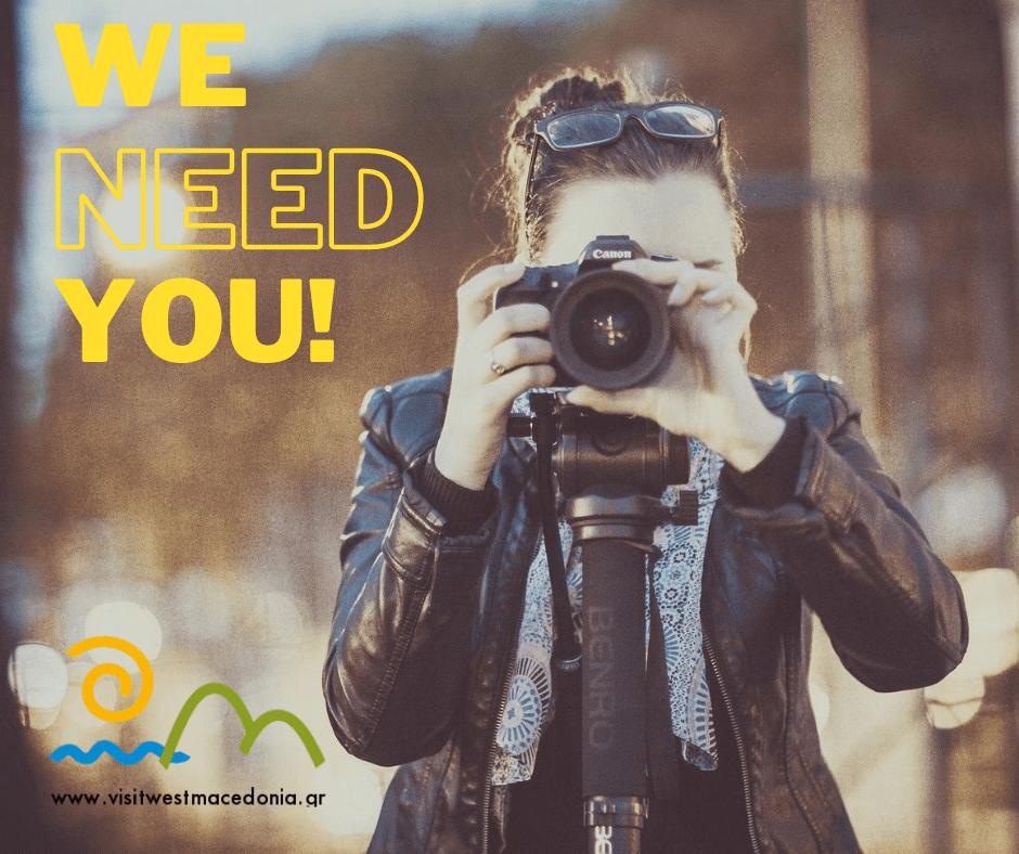 Δράσεις της Εταιρείας Τουρισμού Δυτικής Μακεδονίας για ηλεκτρονική τουριστική προώθηση της περιοχής