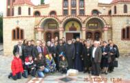 Τιμήσαμε στο Βελβεντό την Αγία Νεομάρτυρα Ακυλίνα τη Ζαγκλιβερινή.  του παπαδάσκαλου Κωνσταντίνου Ι. Κώστα