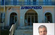 Επισκευή Ειδικού Εργαστηρίου Πτολεμαΐδας στην Τ.Κ. Αγ. Χριστοφόρου, προϋπολογισμού 32.500,00 €