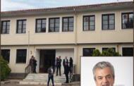Ανακαίνιση κτηρίου Κτηνιατρικού Εργαστηρίου Κοζάνης