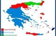 Εν όψη της έκτακτης συνόδου κορυφής. (Χάρτης που παρουσιάζει τις ζώνες κατοχής της χώρας μας κατά τον Β'ΠΠ).